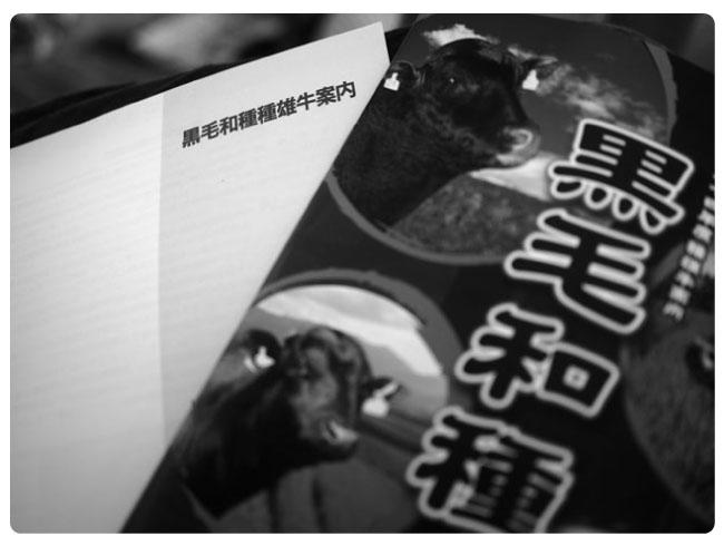 Emeat-blog-imouto-07.jpg