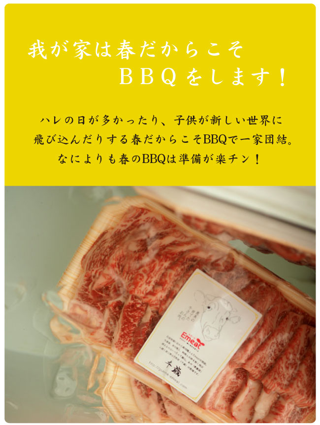 Emeat-blog-c-yakiniku-01.jpg