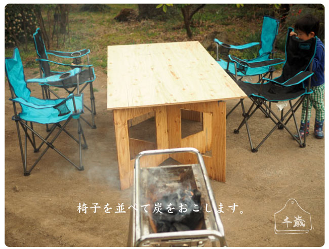 Emeat-blog-c-yakiniku-04.jpg