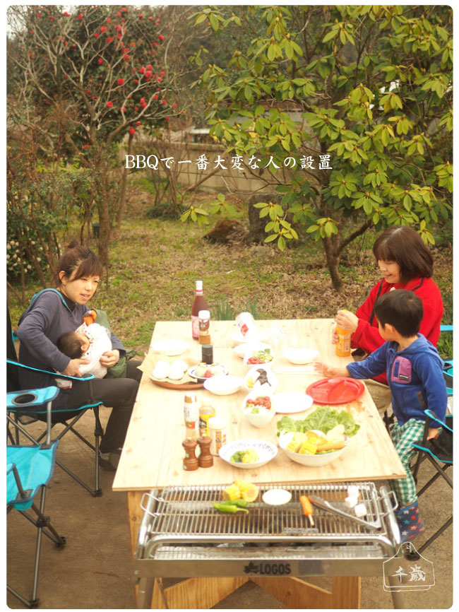 Emeat-blog-c-yakiniku-06.jpg