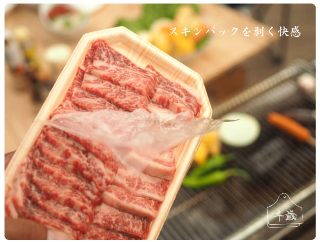 Emeat-blog-c-yakiniku-09.jpg