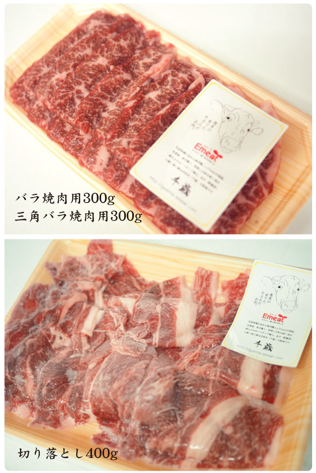 Emeat-blog-c-yakiniku-14.jpg
