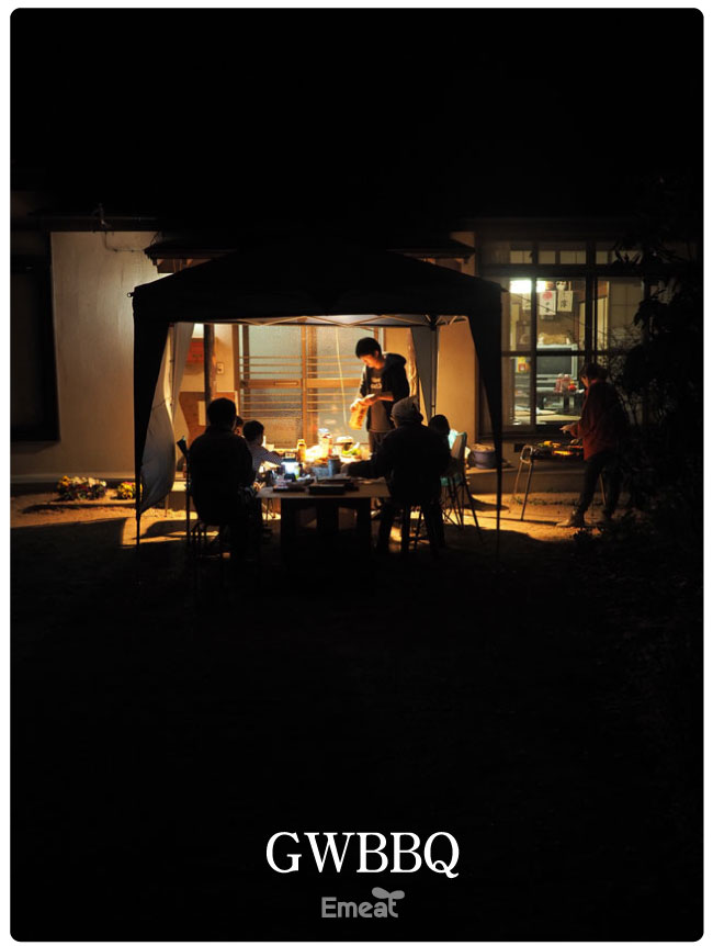 Emeat-blog-mizusawa-02.jpg