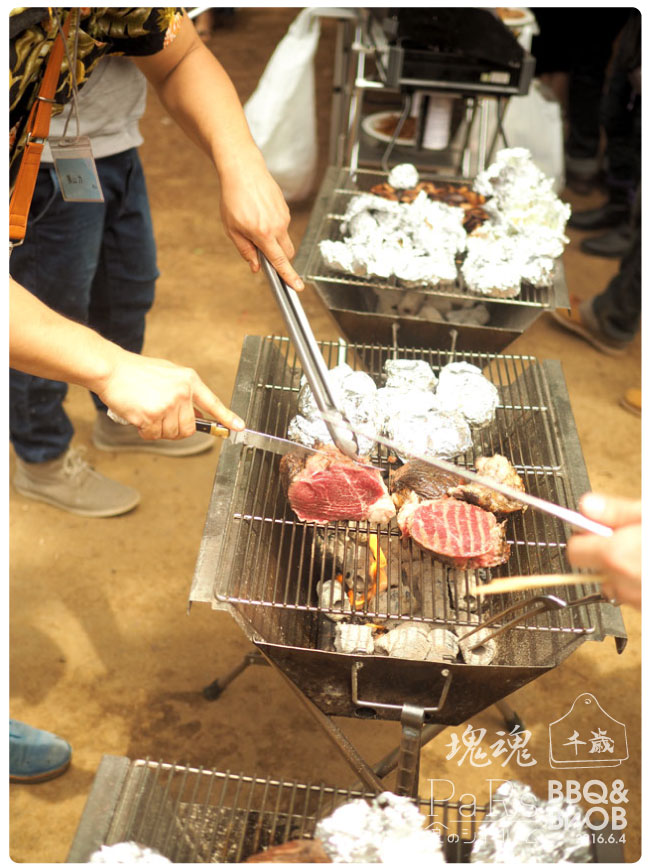 Emeat-blog-parsbbq-018.jpg