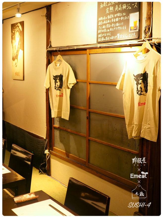 Emeat-blog-SUSHI4-02.jpg