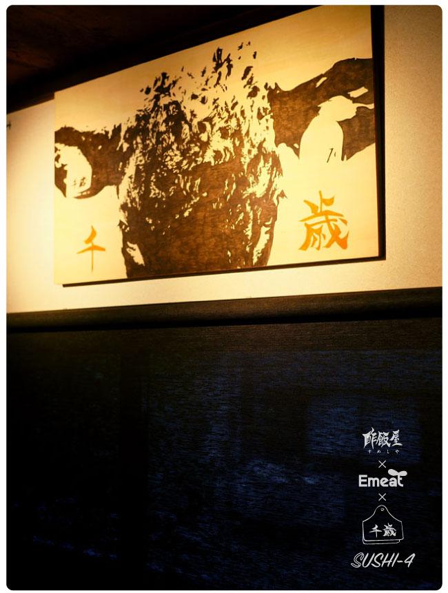 Emeat-blog-SUSHI4-03.jpg