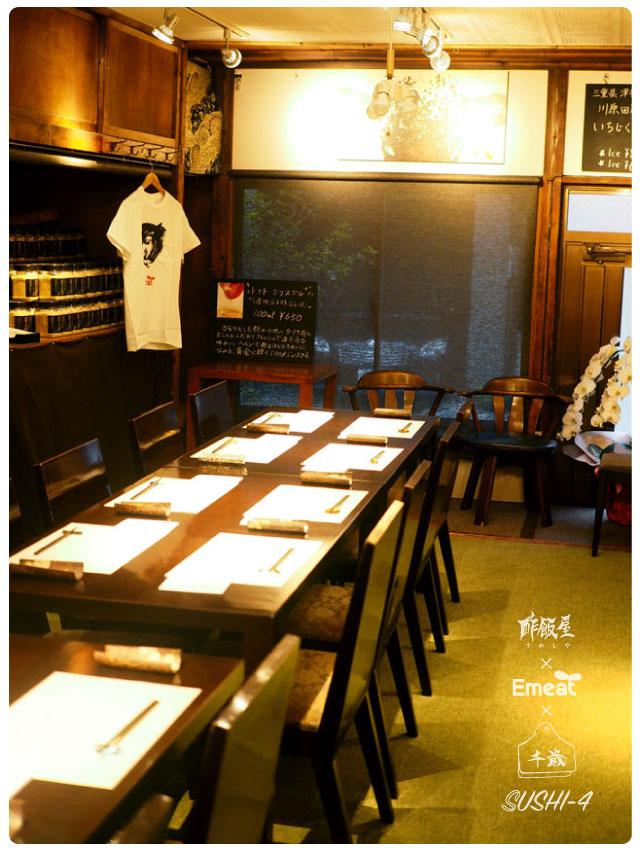 Emeat-blog-SUSHI4-04.jpg