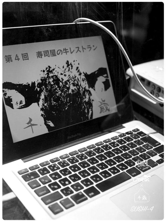 Emeat-blog-SUSHI4-10.jpg