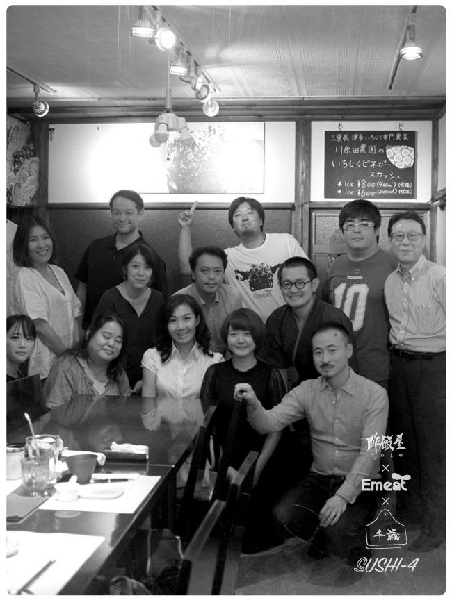 Emeat-blog-SUSHI4-13.jpg