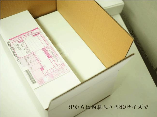 SARU商品紹介02.png
