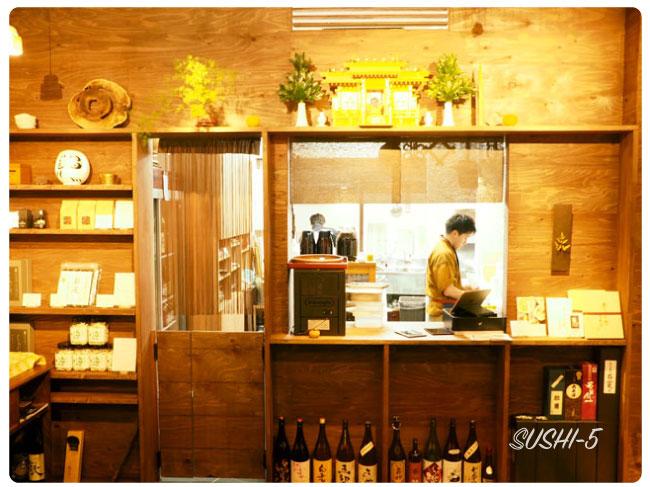 Emeat-blog-sushi5-03.jpg