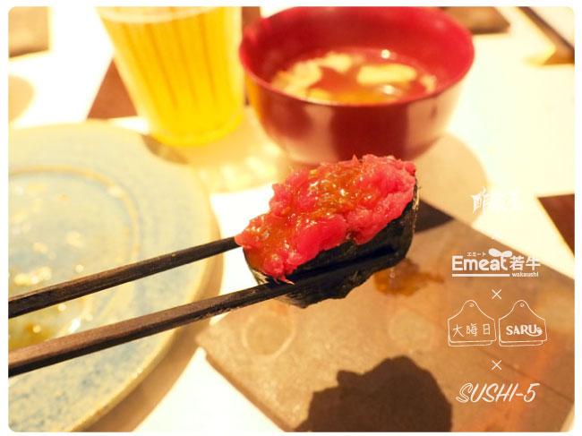 Emeat-blog-sushi5-07.jpg