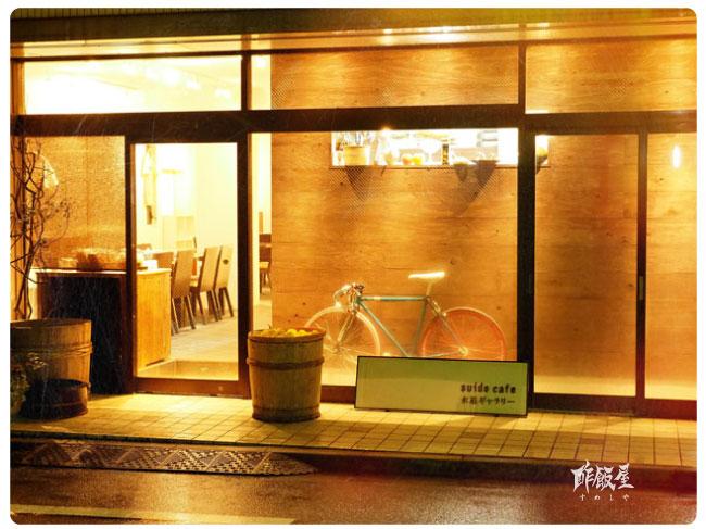 Emeat-blog-sushi5-10.jpg