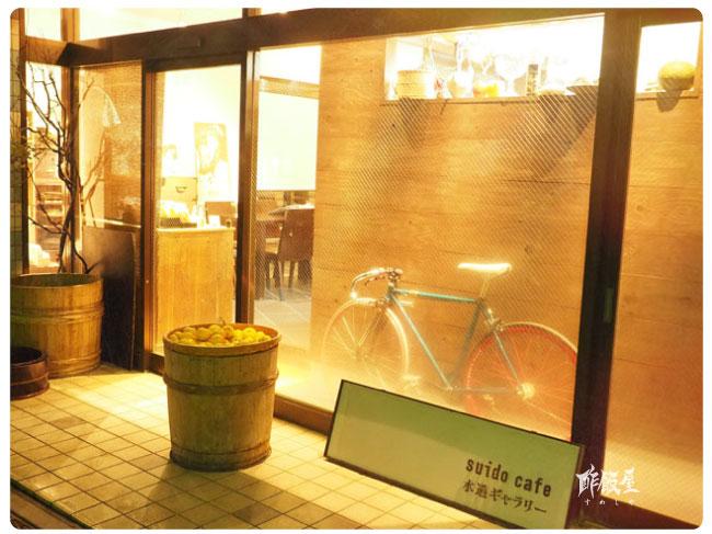 Emeat-blog-sushi5-11.jpg