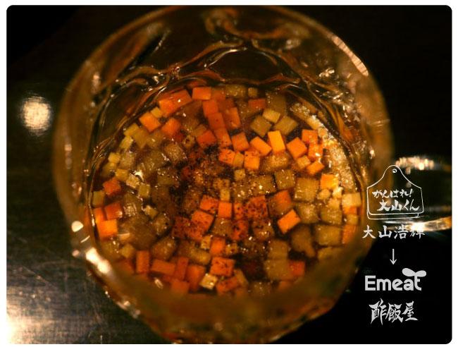 Emeat-blog-tamasi-08.jpg