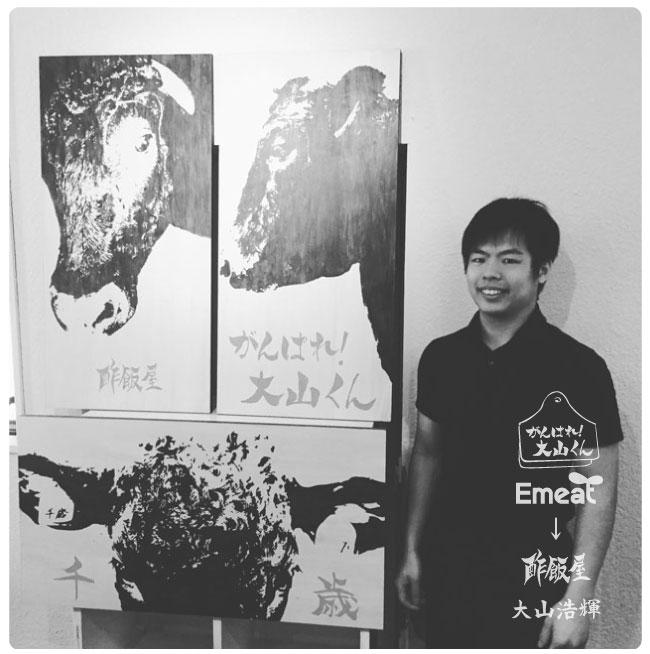 Emeat-blog-tamasi-12.jpg