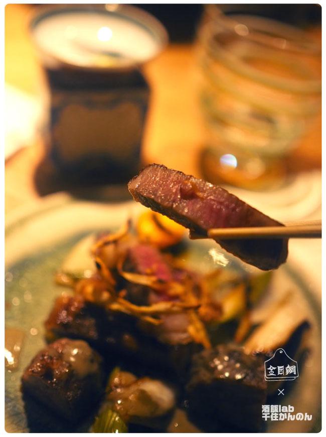 Emeat-blog-senju-01.jpg