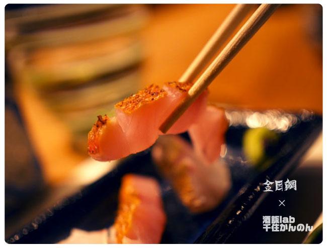 Emeat-blog-senju-05.jpg