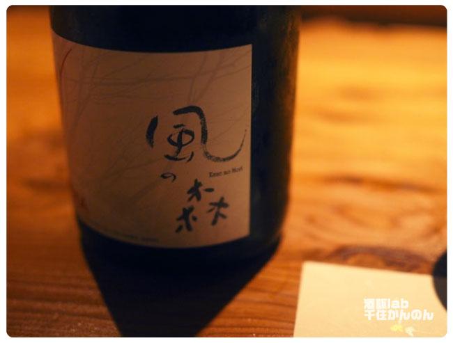 Emeat-blog-senju-09.jpg