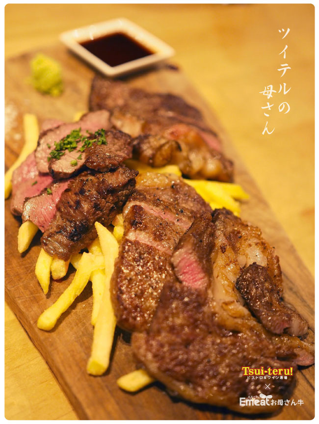 Emeat-blog-tsui-tokyo-01.jpg