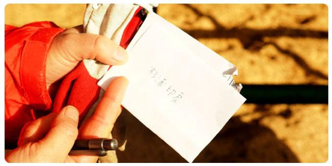 Emeat-blog-inbo-02.jpg