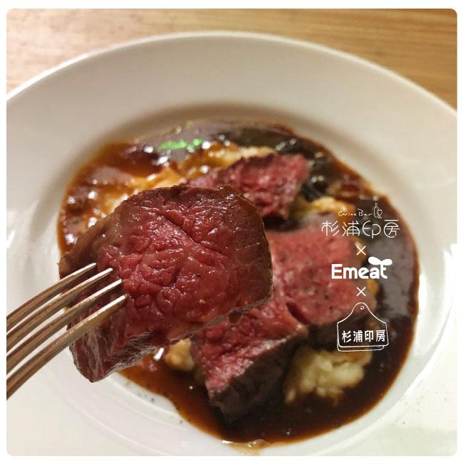 Emeat-blog-inboT-01.jpg
