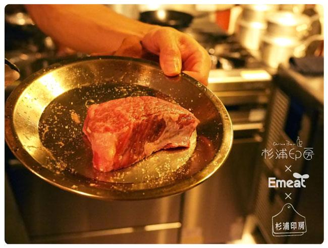 Emeat-blog-inbo2-01.jpg