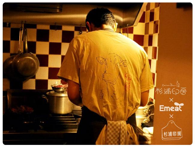 Emeat-blog-inbo2-04.jpg