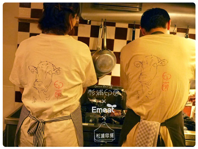 Emeat-blog-inbo2-05.jpg