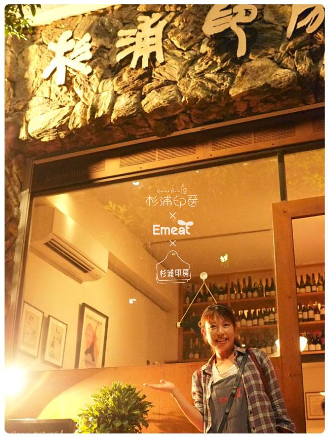 Emeat-blog-inbo2-07.jpg