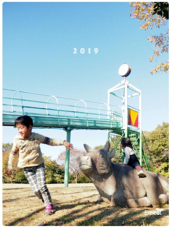 Emeat-blog-2019-10.jpg