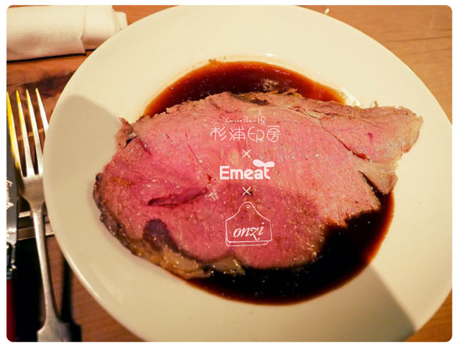 Emeat-blog-inbonzi-03.jpg