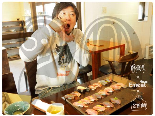 Emeat-blog-20-5.jpg
