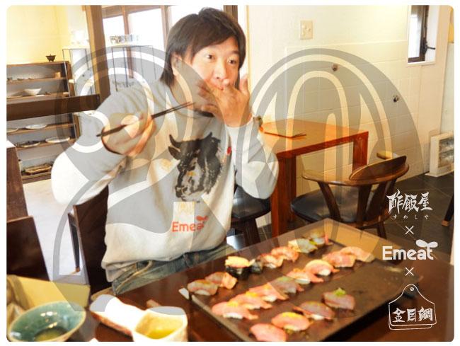 Emeat-blog-20-6.jpg