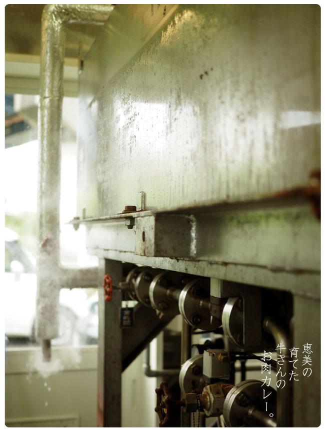 Emeat-blog-カレー08.jpg