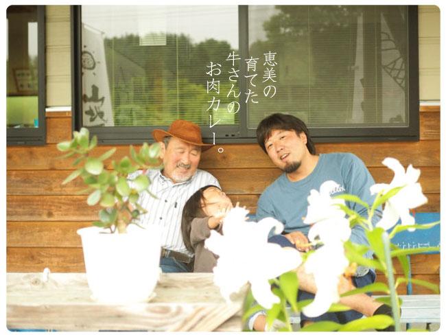 Emeat-blog-カレー28.jpg
