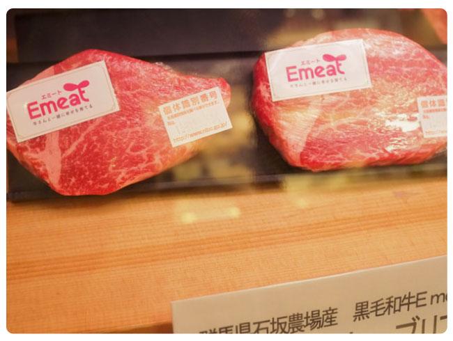 Emeat-blog-ginza2019-02.jpg