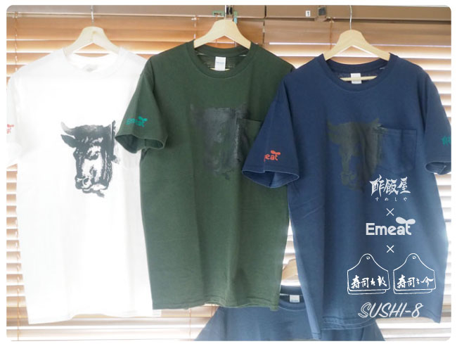 Emeat-blog-Susi8-02.jpg