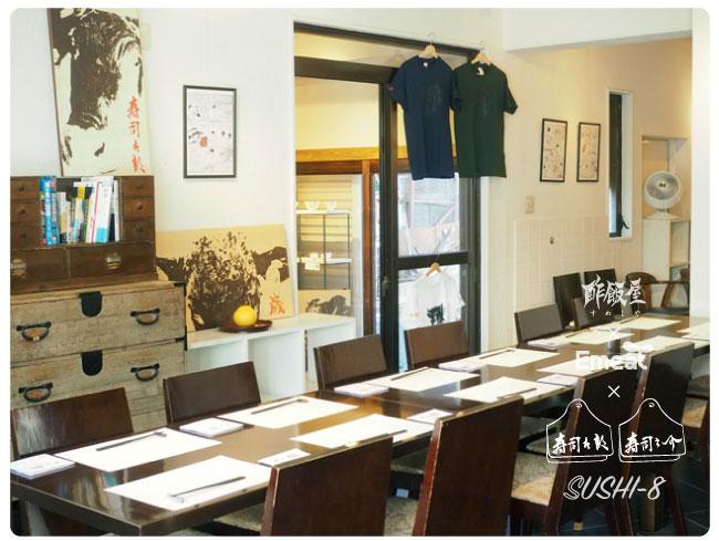 Emeat-blog-Susi8-04.jpg