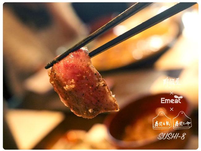 Emeat-blog-Susi8-09.jpg