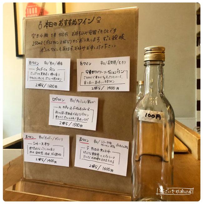 Emeat-blog-そうざいや14.jpg