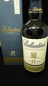 Ballantaines