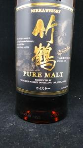 竹鶴PURE MALT