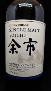 余市/ウイスキー