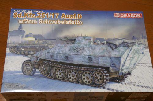 Sd.Kfz.251/17 パッケージ