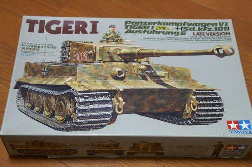 タイガーI 後期 パッケージ