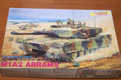 M1A2 ABRAMS パッケージ