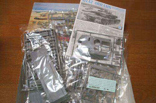M1A2 ABRAMS 内容物