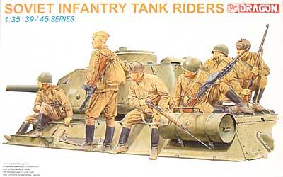 ソビエト戦車搭乗歩兵