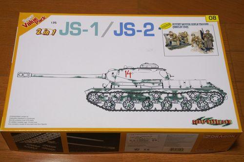 JS-2 パッケージ